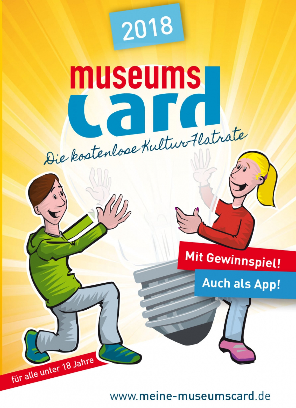 MuseumsCard 2018
